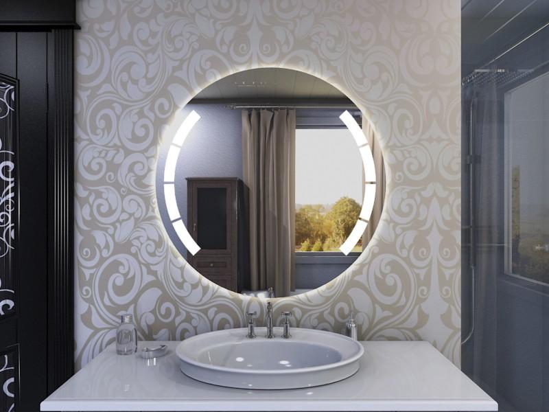 LED Badspiegel rund Aylin