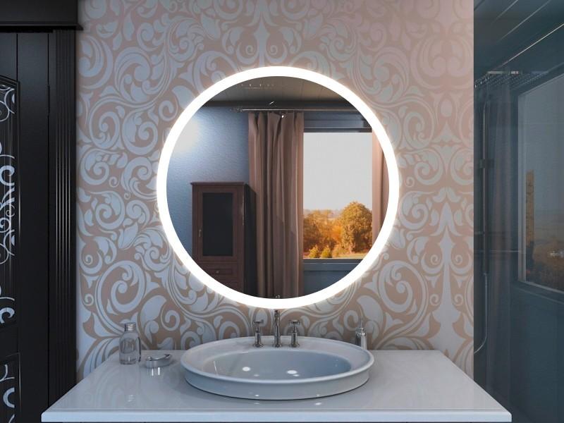 Beleuchteter Spiegel rund Keila