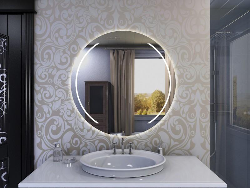 Runder Badspiegel mit Beleuchtung Yuriko